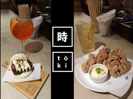 2018-07-02-Izakaya Toki